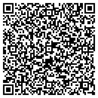 QR-код с контактной информацией организации 35 ГАЗЕТА