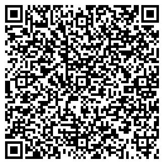 QR-код с контактной информацией организации ВОЛОГДАОБЛБЫТ