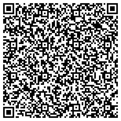 QR-код с контактной информацией организации ВОЛОГДАЭЛЕКТРОСВЯЗЬ ФИЛИАЛ ОАО СЕВЕРО-ЗАПАДНЫЙ ТЯЖКОМ