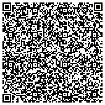 QR-код с контактной информацией организации ВОЛОГОДСКАЯ ГОСУДАРСТВЕННАЯ ТЕЛЕВИЗИОННАЯ И РАДИОВЕЩАТЕЛЬНАЯ ГОРОДСКАЯ ГОСУДАРСТВЕННАЯ КОМПАНИЯ ФИЛИАЛ