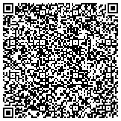 QR-код с контактной информацией организации ВОЛОГОДСКАЯ ГОСУДАРСТВЕННАЯ ТЕЛЕВИЗИОННАЯ И РАДИОВЕЩАТЕЛЬНАЯ КОМПАНИЯ