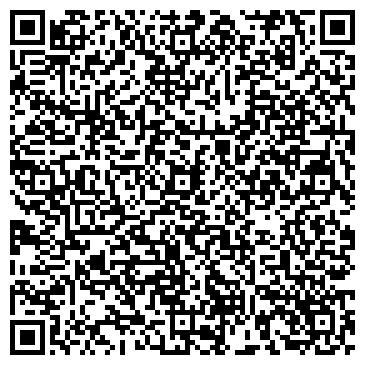 QR-код с контактной информацией организации ОБЛАСТНОЙ РАДИОТЕЛЕВИЗИОННЫЙ ПЕРЕДАЮЩИЙ ЦЕНТР