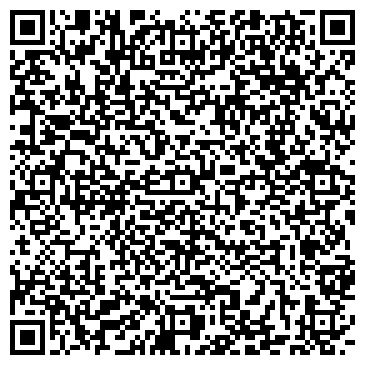 QR-код с контактной информацией организации ПРОВОДНОЕ ВЕЩАНИЕ РАДИОУЗЕЛ