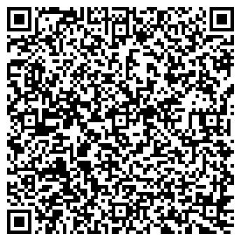 QR-код с контактной информацией организации ТВ ТРАНСМИТ ООО ФИЛИАЛ