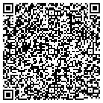 QR-код с контактной информацией организации ИНФОРМ-КУРЬЕР КУРЬЕР, ООО