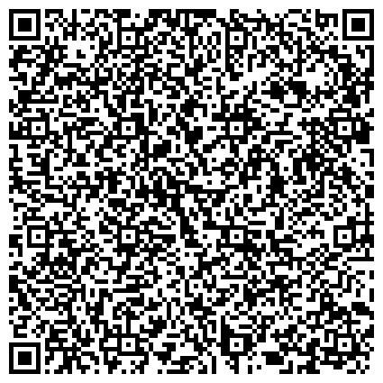 QR-код с контактной информацией организации ОТДЕЛ ГОСУДАРСТВЕННОЙ ФЕЛЬДЪЕГЕРСКОЙ СЛУЖБЫ