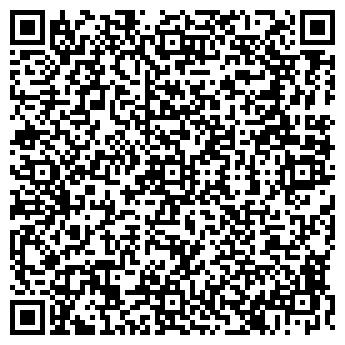 QR-код с контактной информацией организации ТАТТОО ООО РОДОН