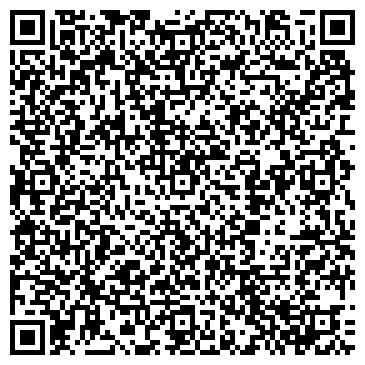 QR-код с контактной информацией организации АКТУАЛЬ НОГТЕВАЯ СТУДИЯ