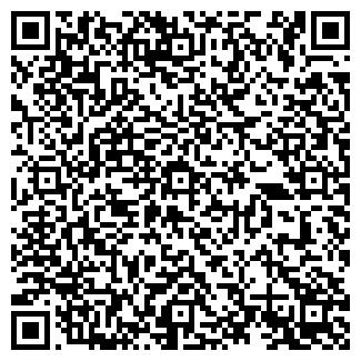 QR-код с контактной информацией организации ВАЛЬС