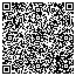 QR-код с контактной информацией организации ЛЯНЭЖ, ООО