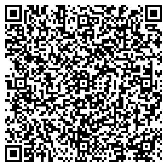 QR-код с контактной информацией организации ТАТУ ЧЕРНЫЙ ДРАКОН