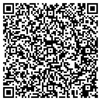 QR-код с контактной информацией организации ЭЛИТЕ