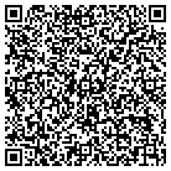 QR-код с контактной информацией организации АЛИНА-ЛЮКС