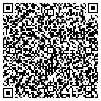 """QR-код с контактной информацией организации """"Салон Наталии Медведевой"""","""