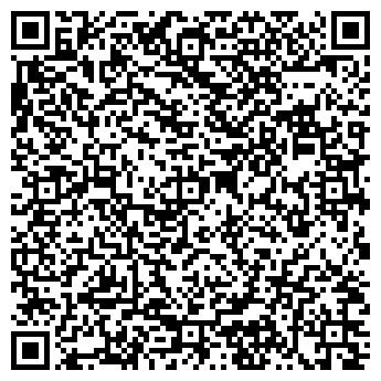 QR-код с контактной информацией организации ООО ДОЛИНА ГРЁЗ