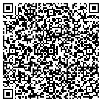 QR-код с контактной информацией организации ЖЕМЧУЖИНА СЕВЕРА, ООО