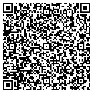 QR-код с контактной информацией организации ЛАЙН СТУДИЯ
