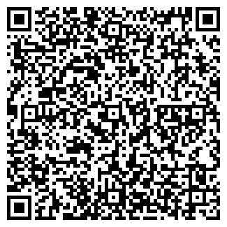 QR-код с контактной информацией организации НА ГЕРЦЕНА 70
