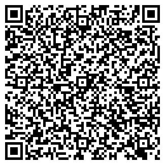 QR-код с контактной информацией организации ПРИЧЕСКА