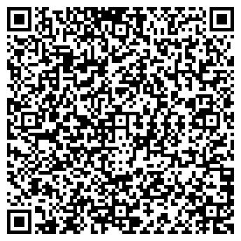 QR-код с контактной информацией организации САН РЕЙН СТУДИО