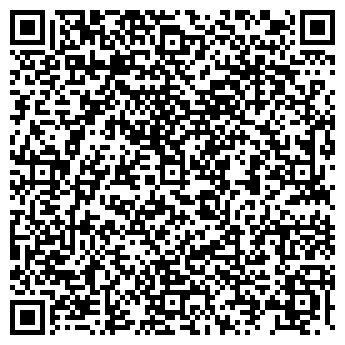 QR-код с контактной информацией организации СТИЛЬ ИМИДЖ-СТУДИЯ