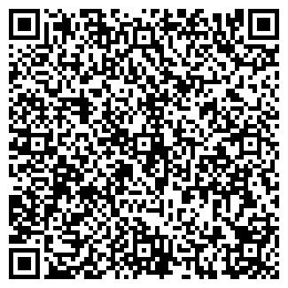 QR-код с контактной информацией организации ЧАРОВНИЦА, ООО