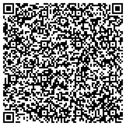 QR-код с контактной информацией организации ОБЩЕСТВО КРАСНОГО ПОЛУМЕСЯЦА РК АЛМАТИНСКИЙ ОБЛАСТНОЙ ФИЛИАЛ