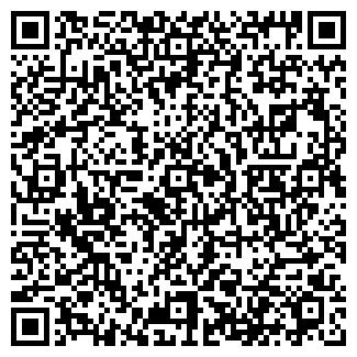 QR-код с контактной информацией организации СМЕКАЛКА, ООО