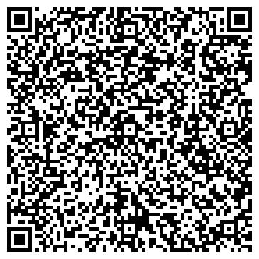 QR-код с контактной информацией организации СТУДИЯ ПЛАТЬЯ АВТОРСКОЕ АТЕЛЬЕ
