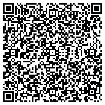 QR-код с контактной информацией организации ОКА ПРАЧЕЧНАЯ № 2