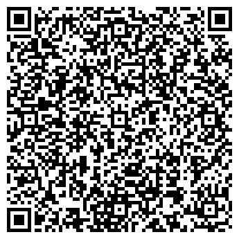 QR-код с контактной информацией организации СКОРНЯЖНАЯ МАСТЕРСКАЯ