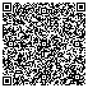 QR-код с контактной информацией организации ХИМЧИСТКА ПРИЕМНЫЙ ПУНКТ