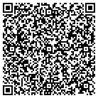 QR-код с контактной информацией организации ХИМЧИСТКА (ЦЕХ КРАШЕНИЯ)