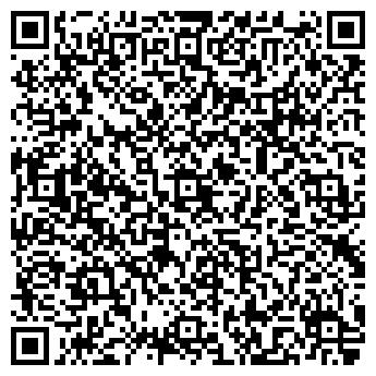 QR-код с контактной информацией организации ЧАЙКА ПРАЧЕЧНАЯ № 1, МУП