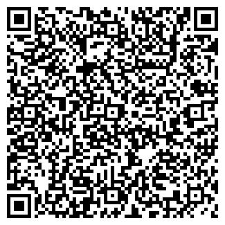 QR-код с контактной информацией организации БЕНИФИТ, ТОО