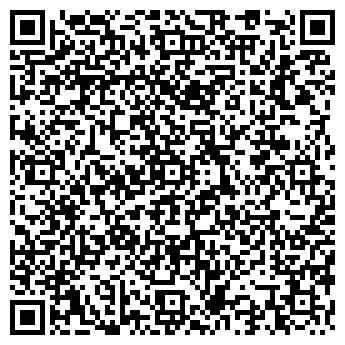 QR-код с контактной информацией организации ПУСКОНАЛАДКА, ООО