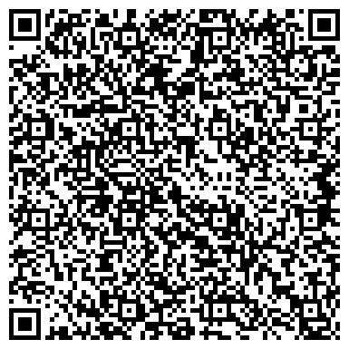 QR-код с контактной информацией организации СПЕЦИАЛИЗИРОВАННАЯ ПРОЕКТНО-МОНТАЖНАЯ КОМПАНИЯ № 4, ЗАО