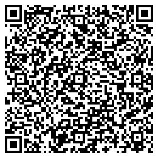 QR-код с контактной информацией организации АЛЛО-ТАКСИ