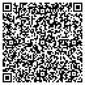 QR-код с контактной информацией организации ПРИНТЕКС, ТОО
