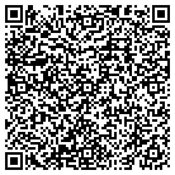 QR-код с контактной информацией организации ПРИНТЭКС ООО ФОТОЦЕНТР