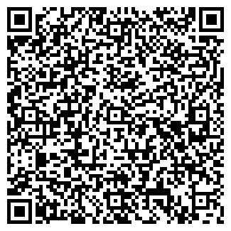 QR-код с контактной информацией организации УЛЬЯШОВ О.В., ЧП