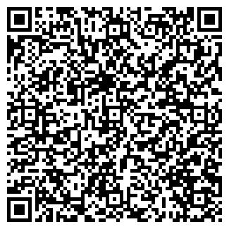 QR-код с контактной информацией организации АЛЬЯНС-ГРАНИТ