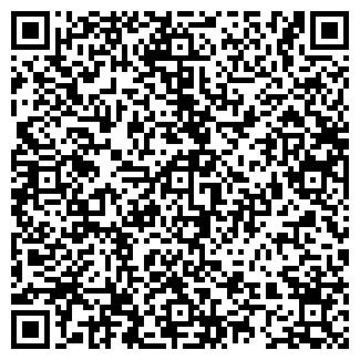 QR-код с контактной информацией организации КАРТ-БЛАНШ, ООО