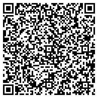 QR-код с контактной информацией организации НАТРОН, ООО