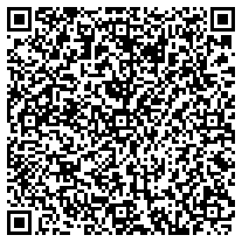 QR-код с контактной информацией организации УЧАСТОК РЕГИСТРАЦИИ СМЕРТИ