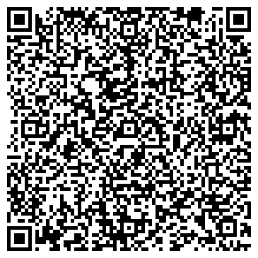 QR-код с контактной информацией организации ДЗЕРЖИНЕЦ ДЕТСКИЙ ЛАГЕРЬ ГУДО УВД ОБЛАСТИ