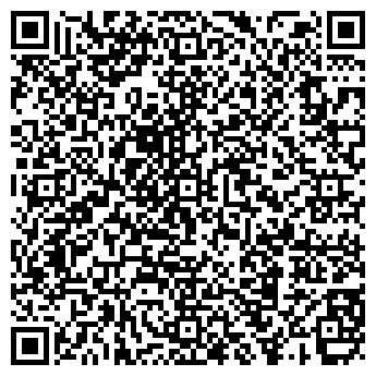 QR-код с контактной информацией организации ДОМ ЦВЕТОВ ПЛЮС, ООО