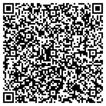 QR-код с контактной информацией организации КАЭЛЬ САЛОН ЦВЕТОВ