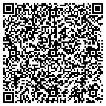 QR-код с контактной информацией организации ВОЛОГОДСКИЙ КОННЫЙ ЗАВОД