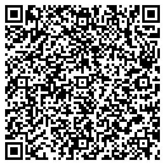 QR-код с контактной информацией организации КУРКИНО ОПХ
